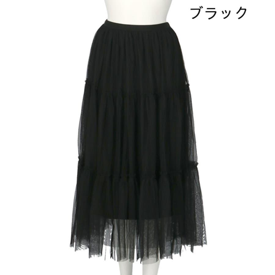 チュールティアードスカート / Alluge / 661-7668 3