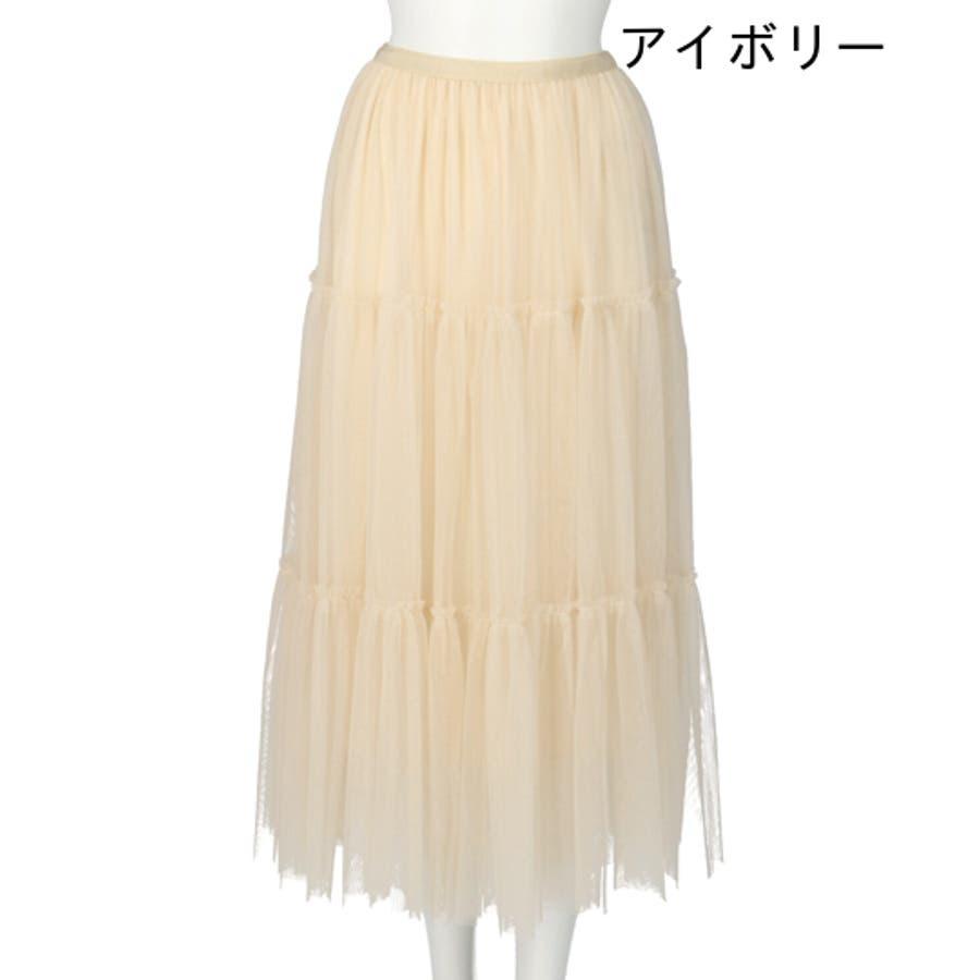 チュールティアードスカート / Alluge / 661-7668 2