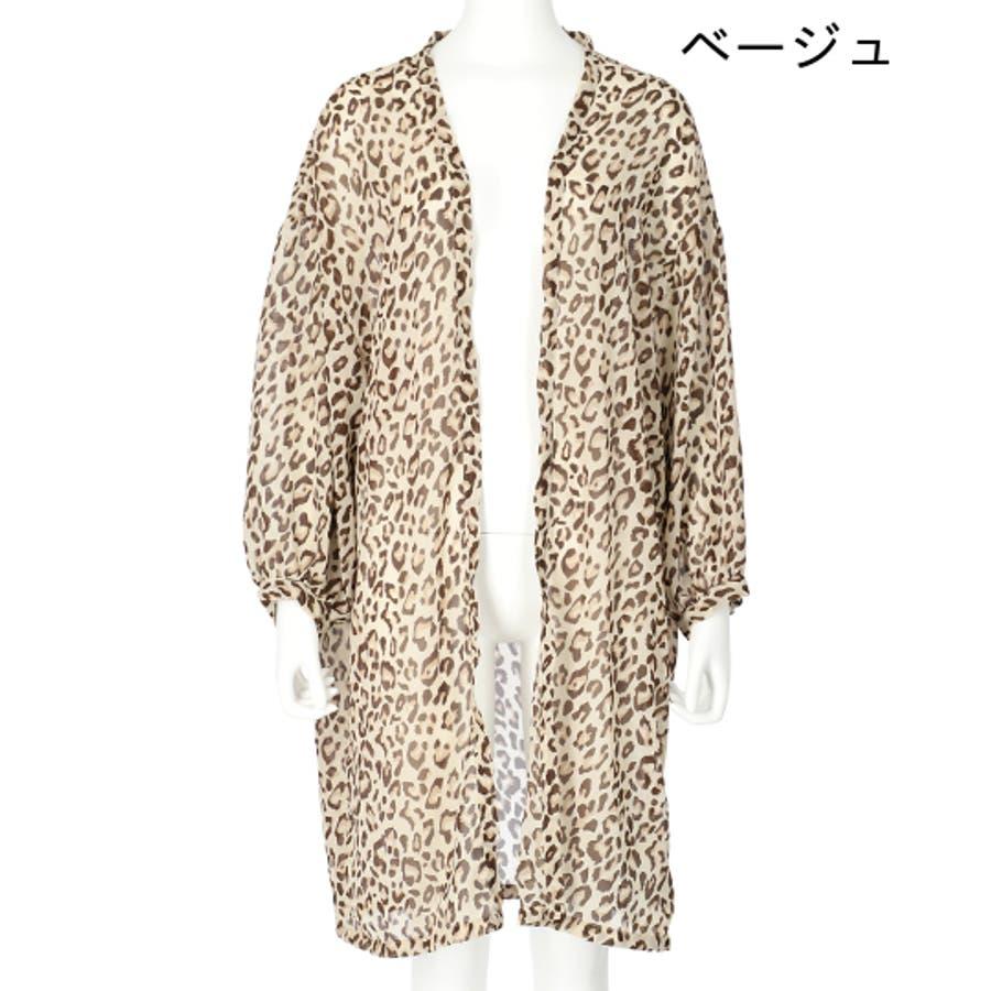 レオパード柄袖ボリュームカーディガン / CHILLE / 554-4620 2