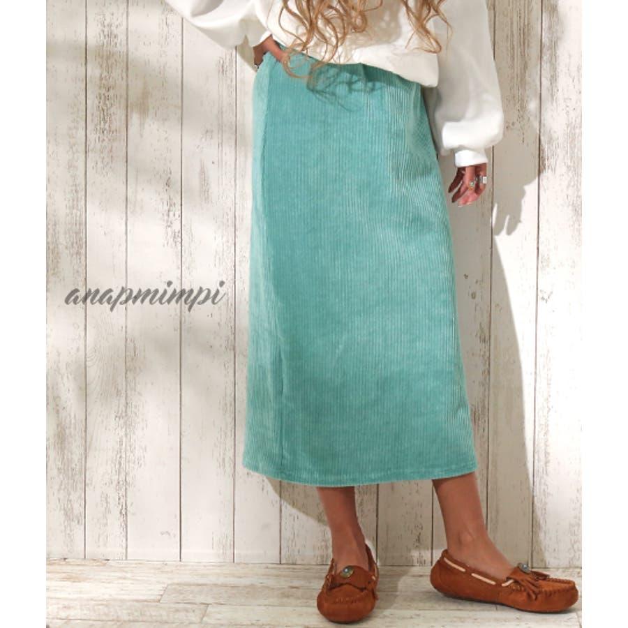 ストレッチコールテンタイトスカート anap mimpi 50