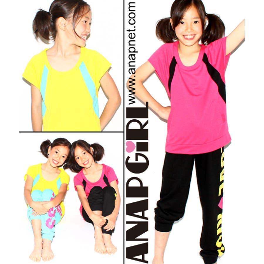 オトナ女子が買うべき ANAP スポーティー・ラインTee Tシャツ  ガール 大事