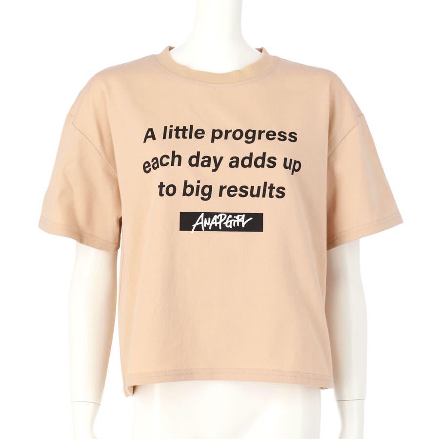 メッセージTシャツ / ANAP GiRL / 913-6378 3