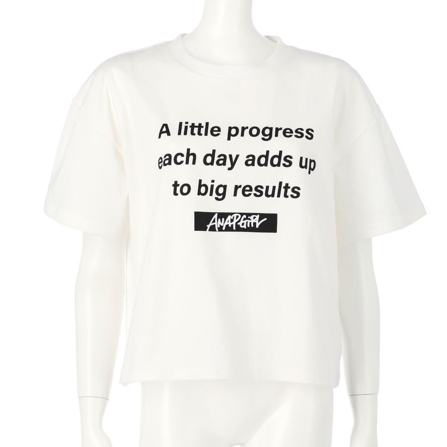 メッセージTシャツ / ANAP GiRL / 913-6378 4