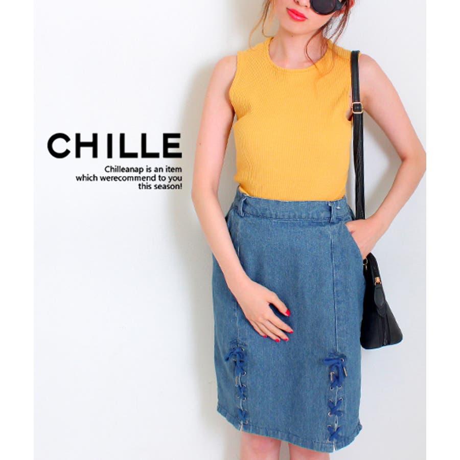 デザインがとても気に入りました! Chille anap  裾スピンドルデニムスカート 敬愛