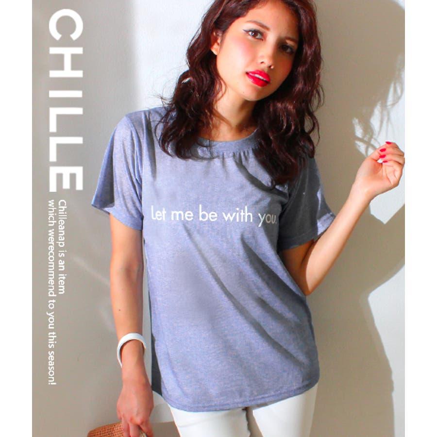 お気に入り Chille anap デニム風ロゴTシャツ 活魚