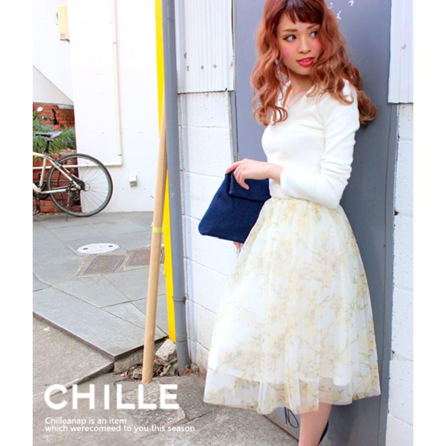 これは今季オススメです Chille anap チュール花柄スカート 罰点