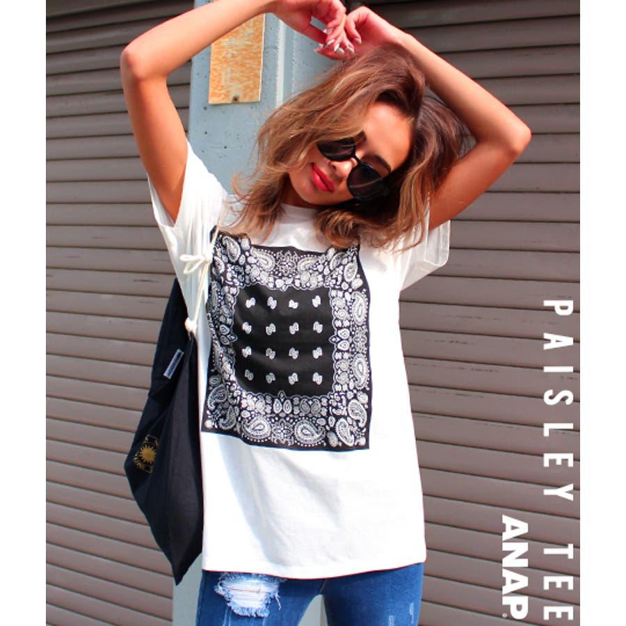 大人可愛い計画スタート ペイズリープリントTシャツ 激励