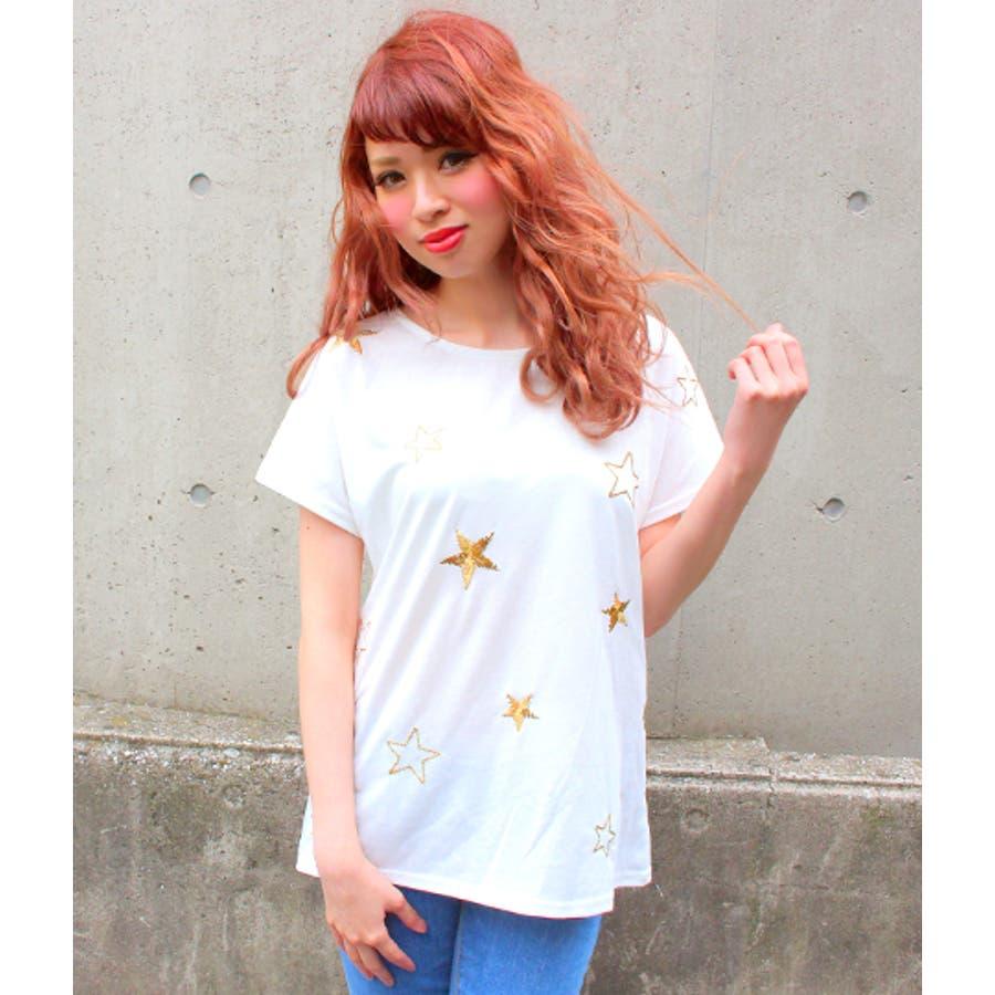 持っておきたい万能アイテム Chille anap ラメ星刺繍Tシャツ 摂理