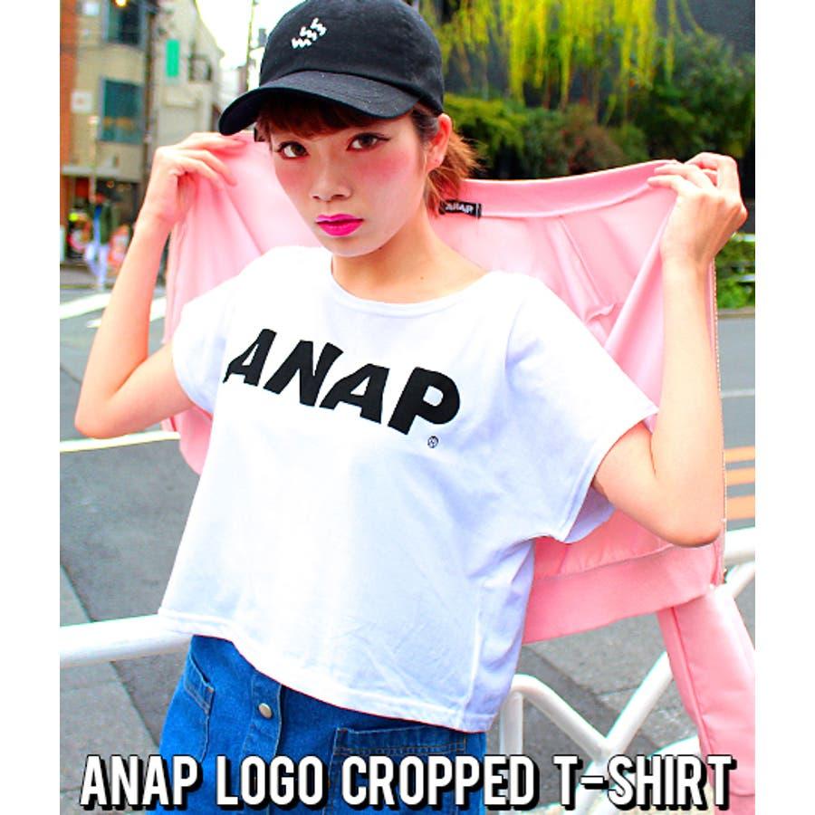 いつものコーデ格上げ ANAPロゴ無地クロップドTシャツ 群衆