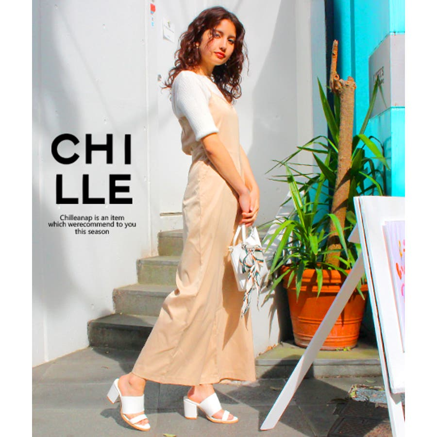 女の子から圧倒的人気 Chille anap サテンキャミオールインワン 愚物