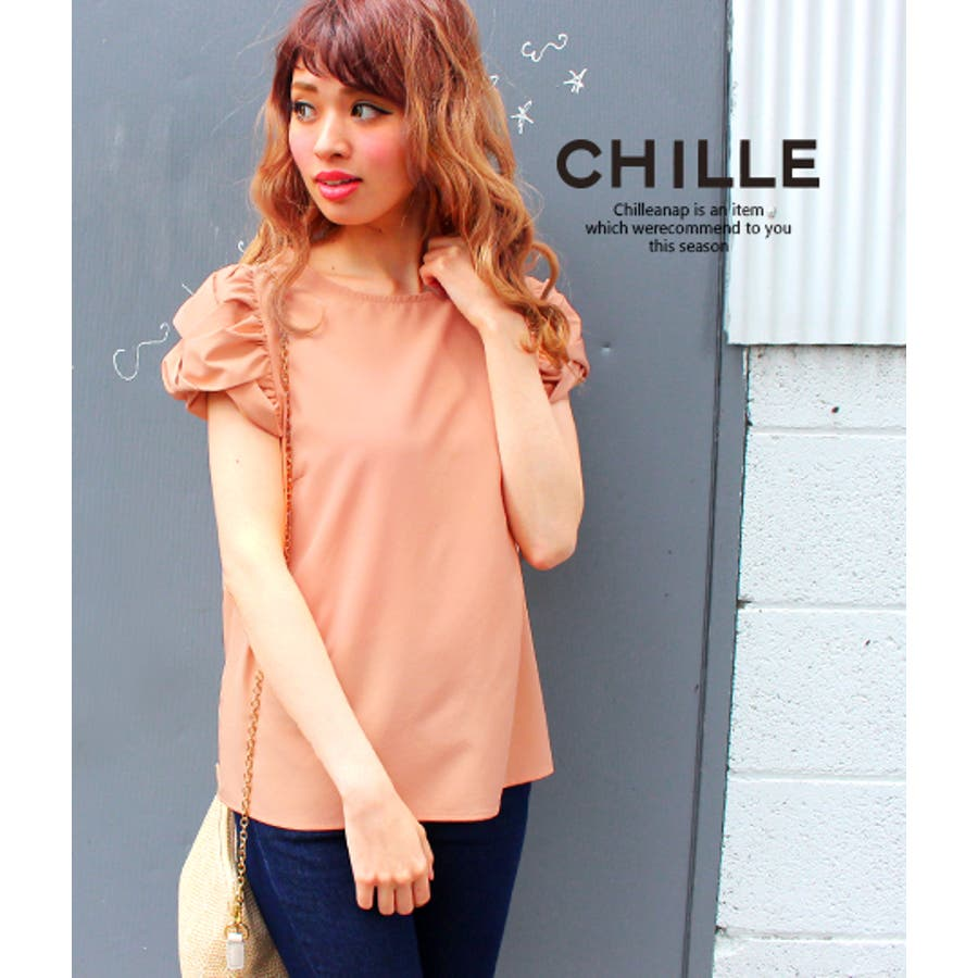 おしゃれに魅せる Chille anap 袖ロールデザインTOP 合格
