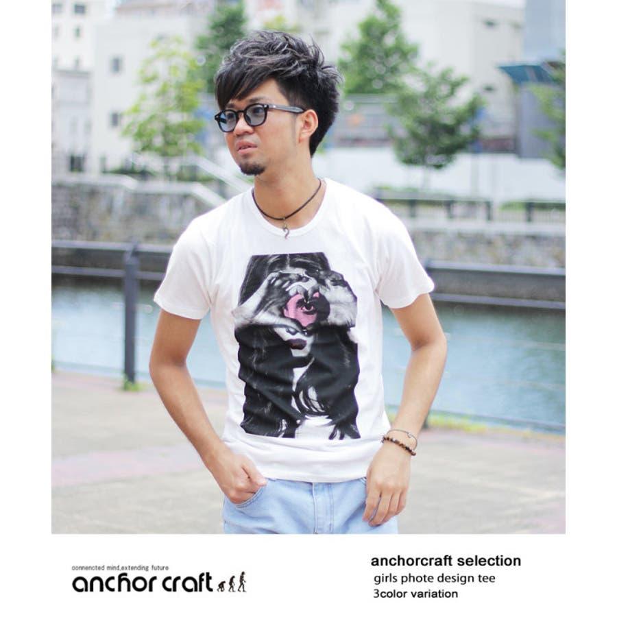 I LOVE ガールズフォトTシャツ 1