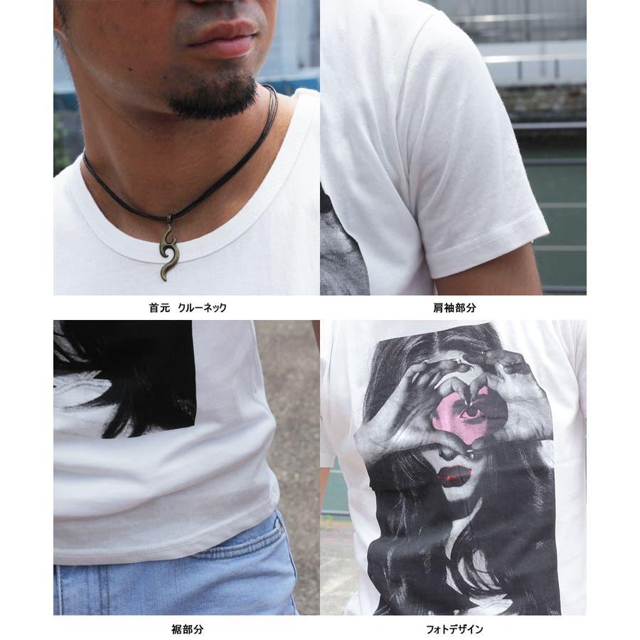 I LOVE ガールズフォトTシャツ 7