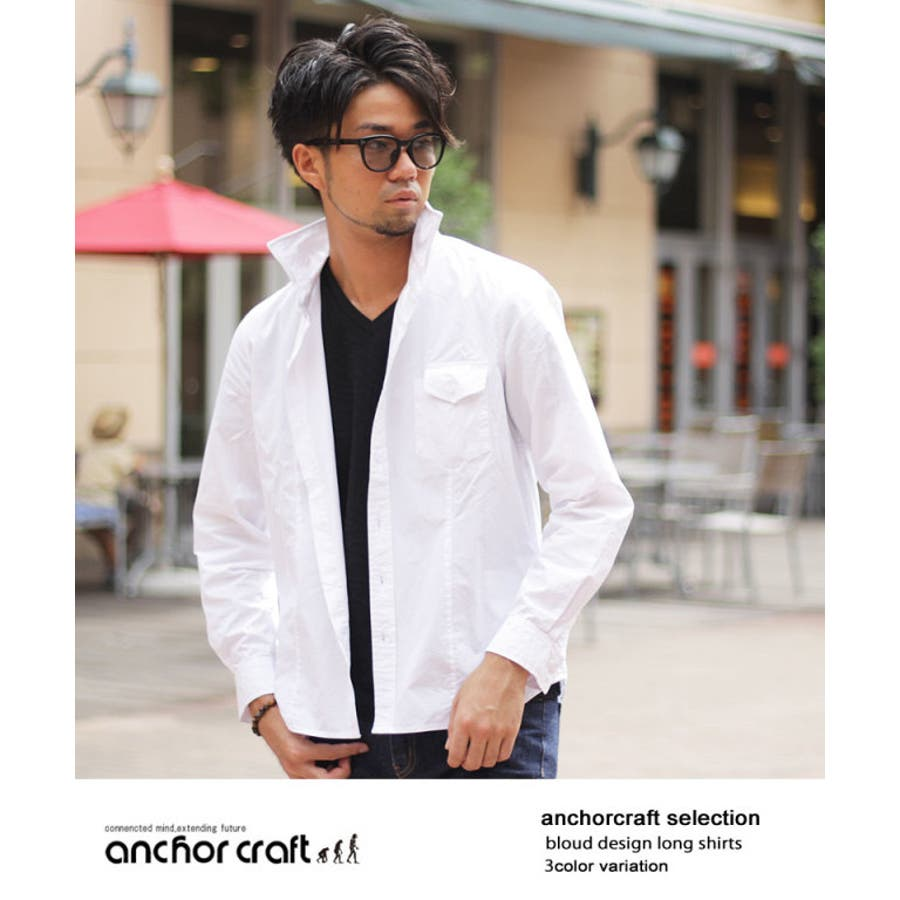 ワイヤー入り長袖シャツ 1