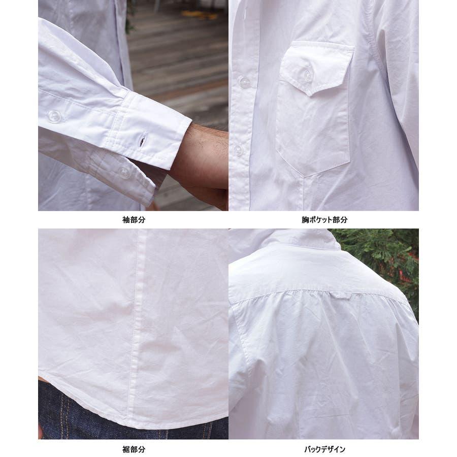 ワイヤー入り長袖シャツ 10