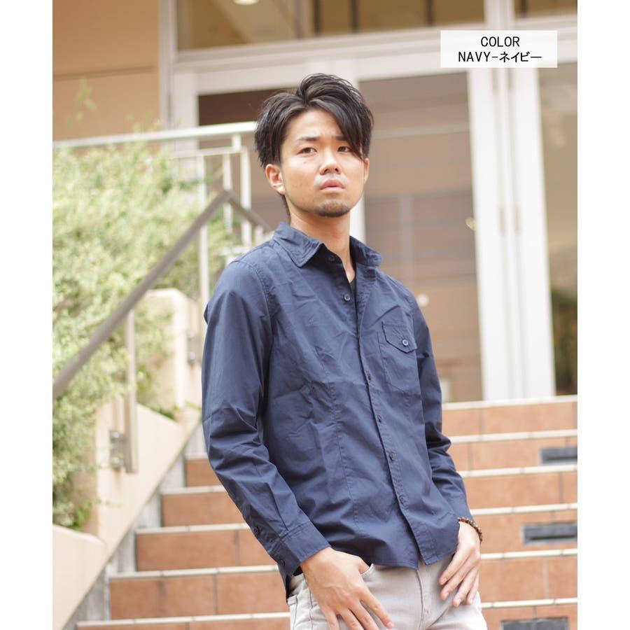 ワイヤー入り長袖シャツ 5