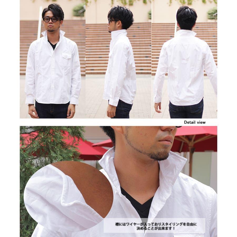 ワイヤー入り長袖シャツ 9