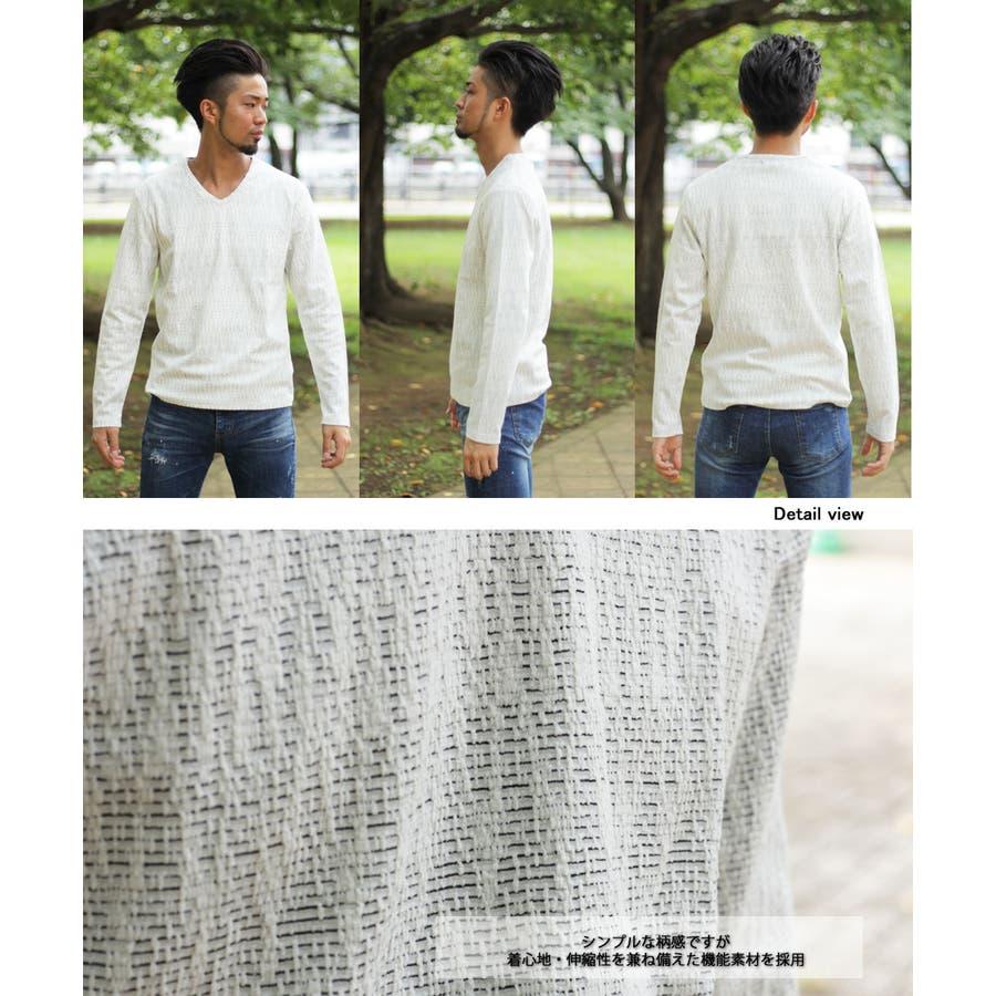 接結JQD長袖Tシャツ 7