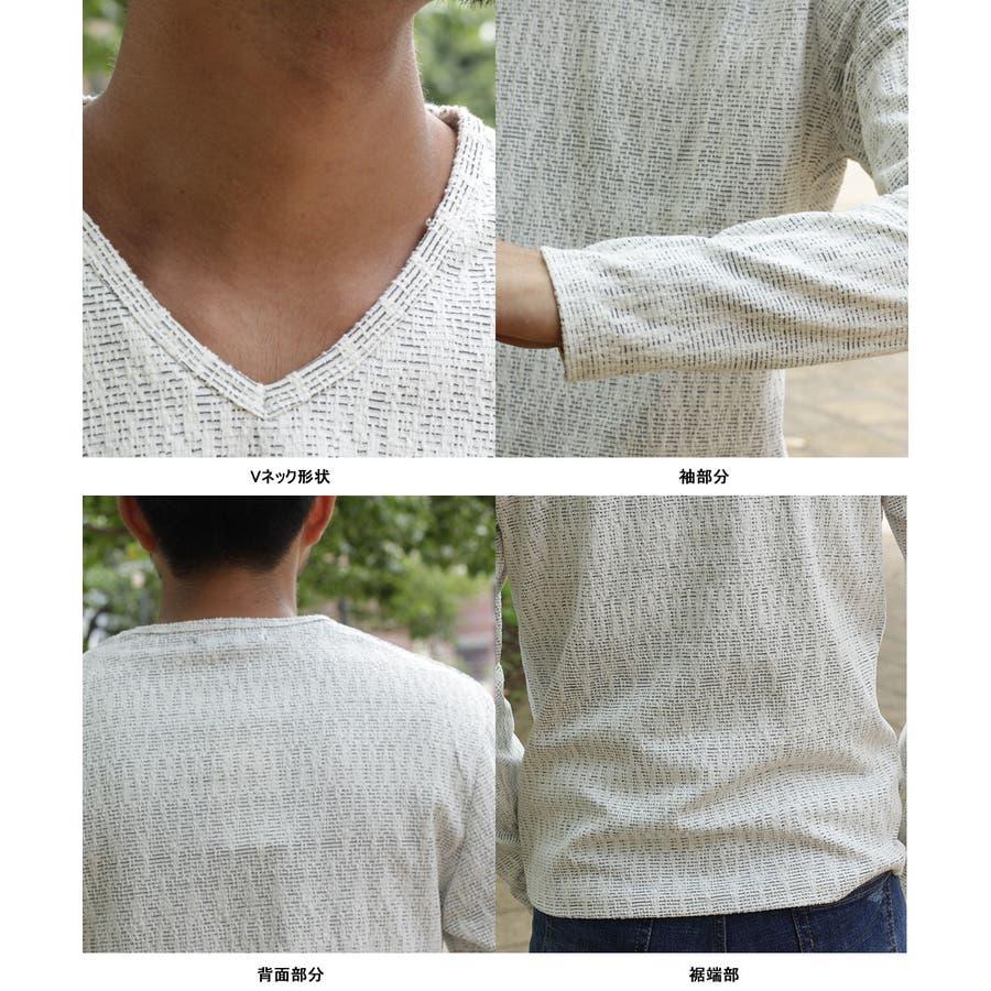 接結JQD長袖Tシャツ 8