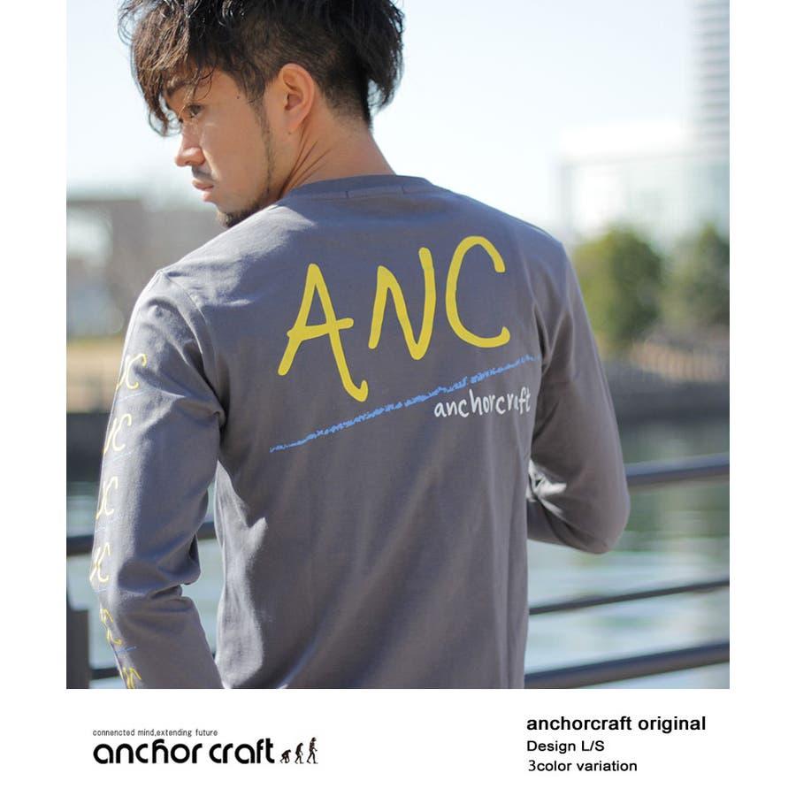 袖&バック(ANC)ロゴプリントロンT 1