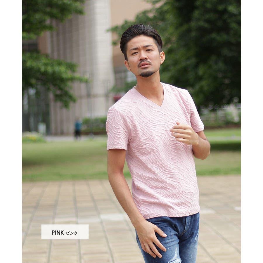 フクレJQDVネックTシャツ 7