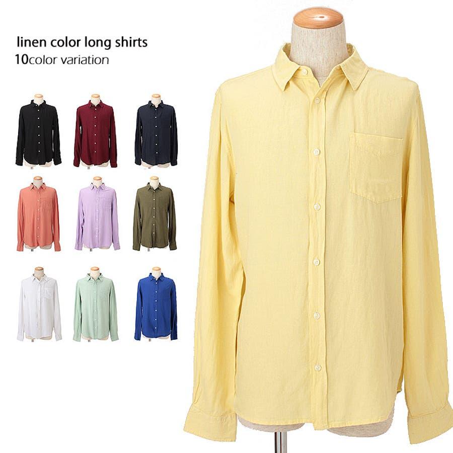 形も綺麗でとても気に入ってます メンズファッション通販麻レーヨンカラーシャツ anc-344003 剛腹