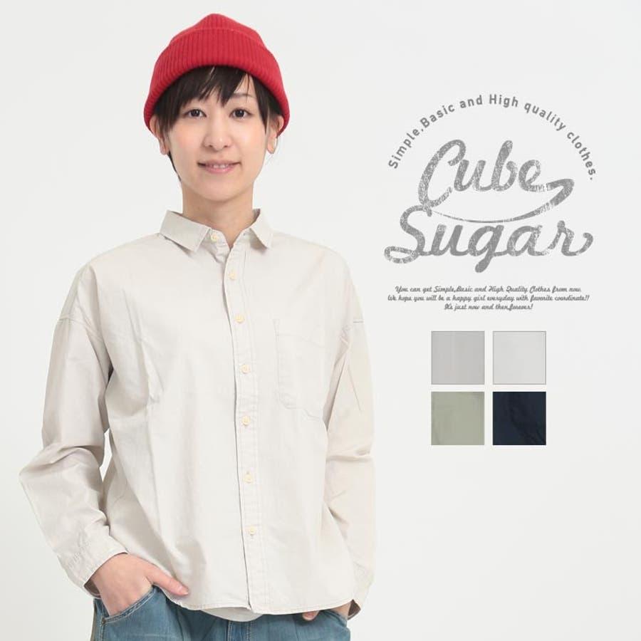 CUBE SUGAR 50 -高密度ブロードビッグシャツ 4色 抜群