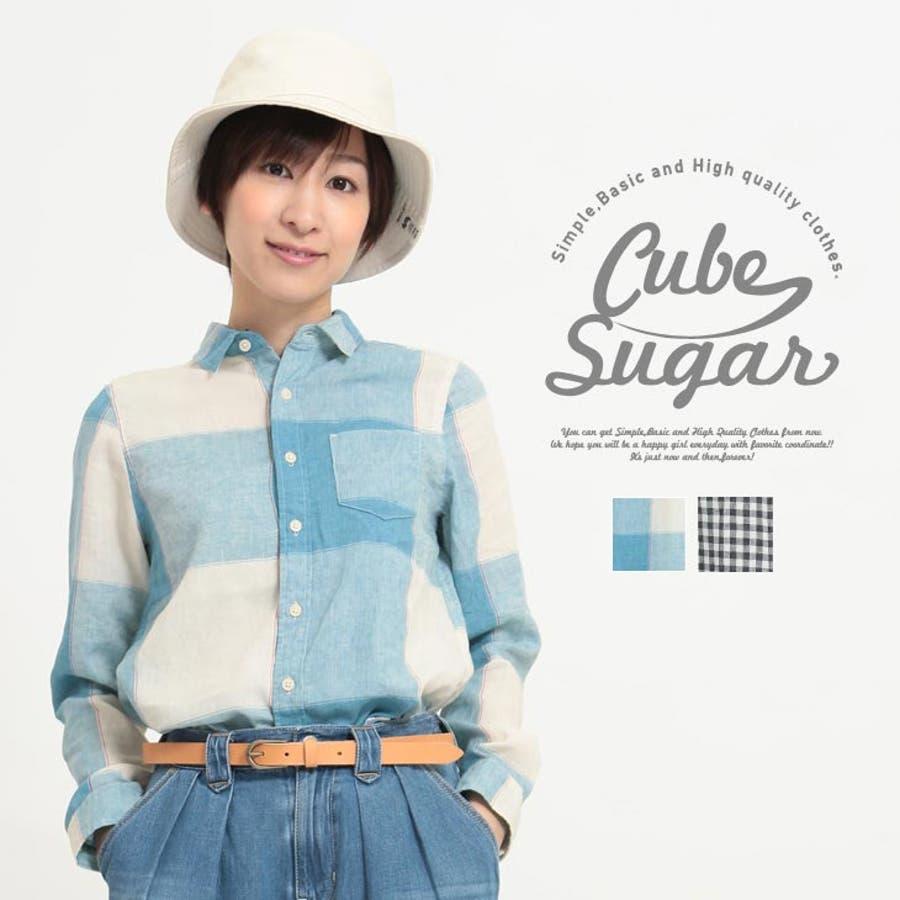 イメージぴったり CUBE SUGAR 杢調先染め ギンガム・ブロック レギュラーシャツ 2色 莫大