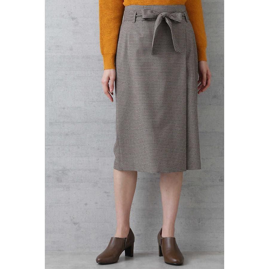 fcf4049d50fcd ベルテッドストレートスカート 品番:SBDW0002320 |NATURAL BEAUTY ...