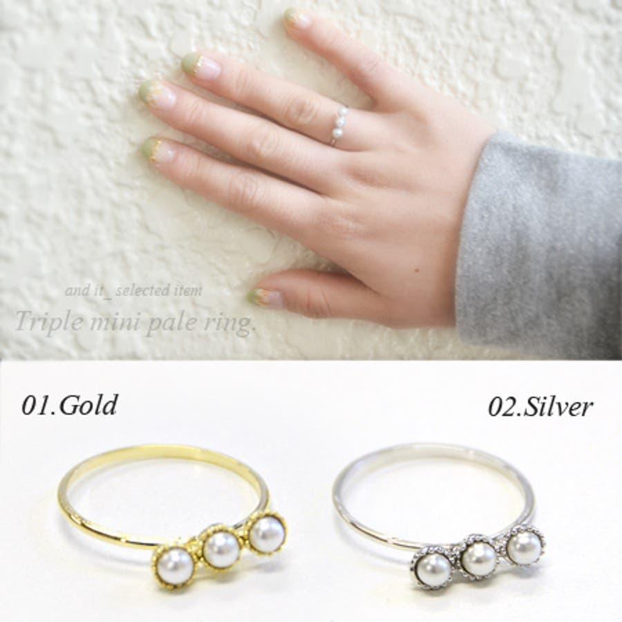 3連ミニパールリング【A】(レディース 小物 アクセサリー 指輪 レディース ファッション アクセ