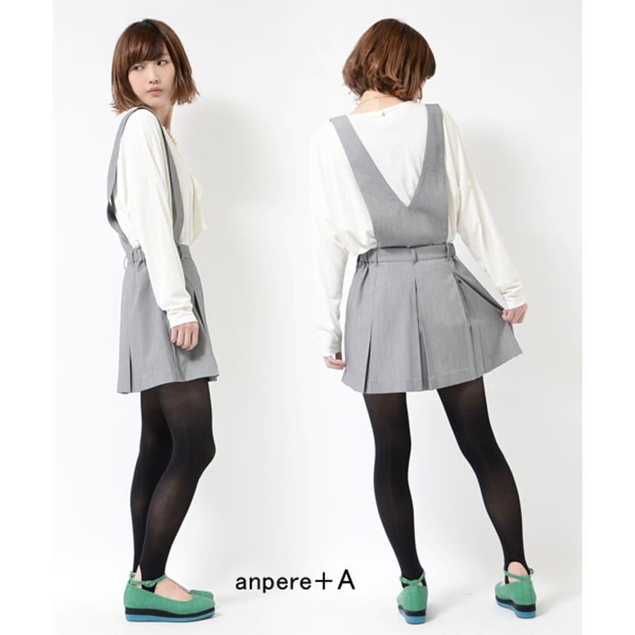 【anpere+A】インナーパンツ付ジャンパースカート○(レディース ファッション 大人 秋冬