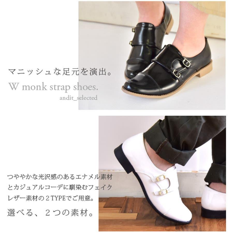 Wモンクストラップパンプス○○(レディース 靴 シューズ モンクストラップ シンプル マニッシュ エナメル 合成