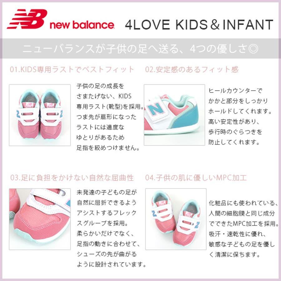 【andit_Kids】【newbalance/ニューバランス】キッズカラフルスニーカー(子供 KIDS 男の子 女の子