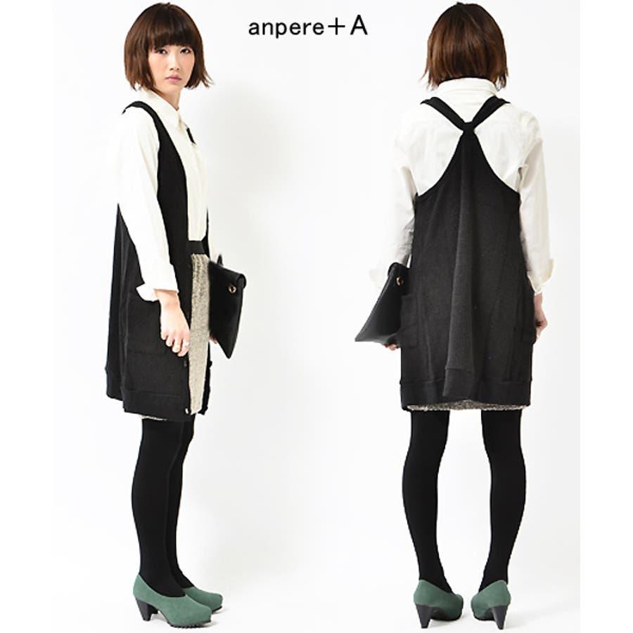 【anpere+A】ざっくりニットロングベスト○(レディース ファッション おしゃれ かわいい 可愛い