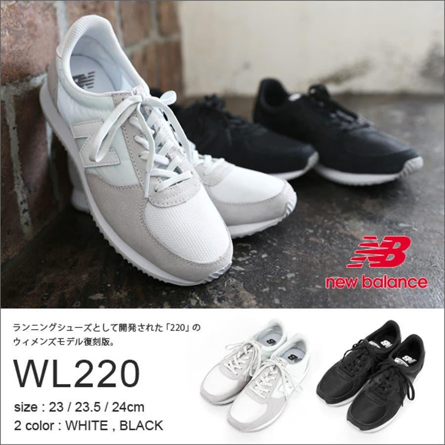 db0d8241cfdab 【newbalance/ニューバランス】WL220スニーカー(レディース 靴 スニーカー シューズ NEW BALANCEニューバランス NB