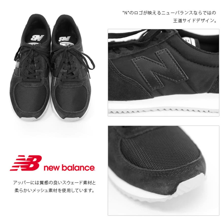 99d950424cd88 newbalance/ニューバランス】WL220スニーカー(レディース 靴 スニーカー ...
