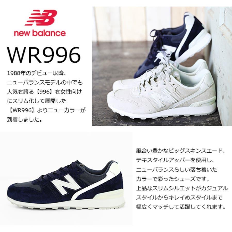8cafcce42fd2c6 【newbalance/ニューバランス】WR996CGスニーカー○○(レディース靴スニーカーシューズNEWBALANCEニューバランス