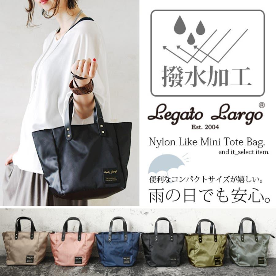 47d3196d9f96 【LegatoLargo/レガートラルゴ】撥水加工ナイロン調ミニトートバッグ(レディース バッグ