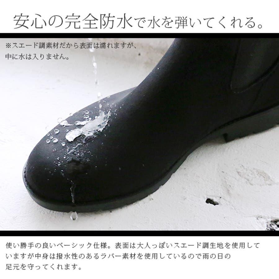 フロッキーサイドゴアレインブーツ(レディース 春夏秋冬 レインブーツ ポリエステル ブラック ブラウン カーキ M L 靴 ブーツショートブーツ 雨 撥水 レイングッズ カジュアル レインシューズ 雨具 梅雨 梅雨対策 長靴 フェス 雨の日 靴 雨靴) 8