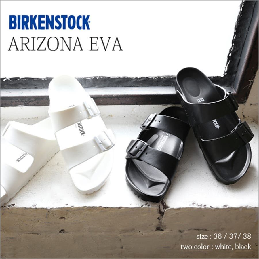a579c51ea0a6d2 【BIRKENSTOCK/ビルケンシュトック】ARIZONA EVA(アリゾナエヴァ)(レディース 靴 シューズ