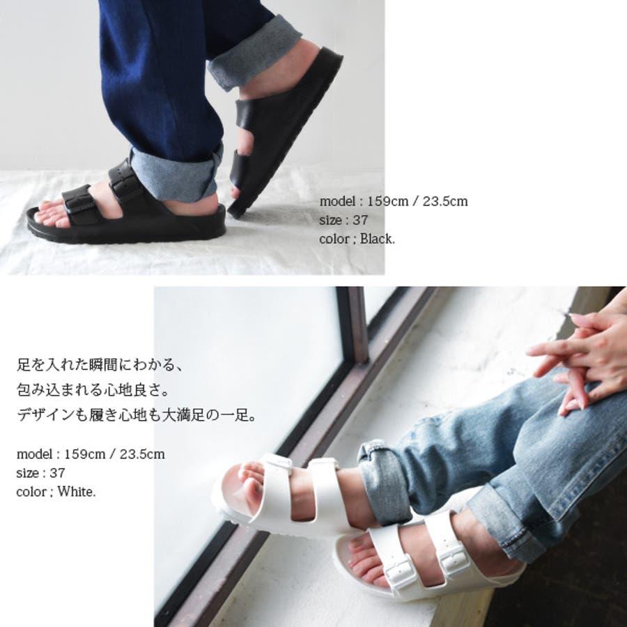 【BIRKENSTOCK/ビルケンシュトック】ARIZONA EVA(アリゾナエヴァ)(レディース 靴 シューズ