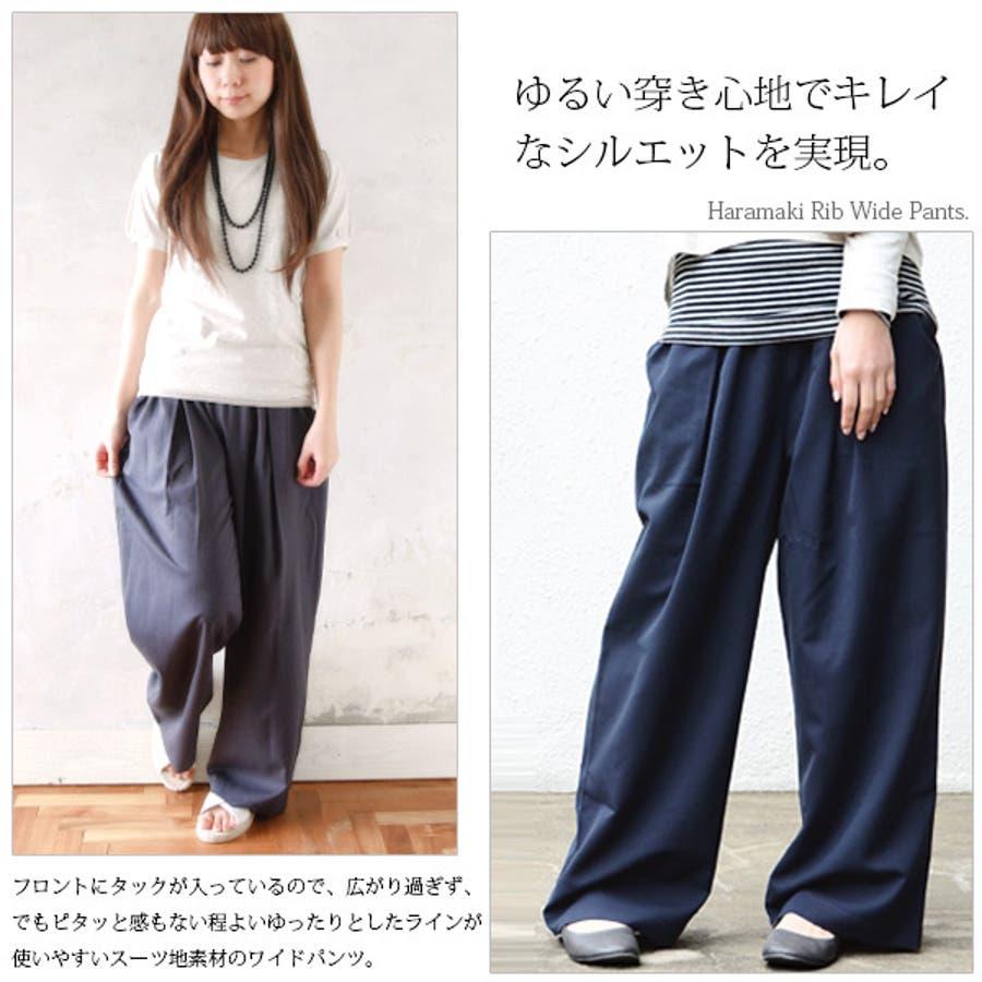 【and it_】ロングリブ付はらまきワイドパンツ(レディース ファッション パンツ ボトム きれいめ
