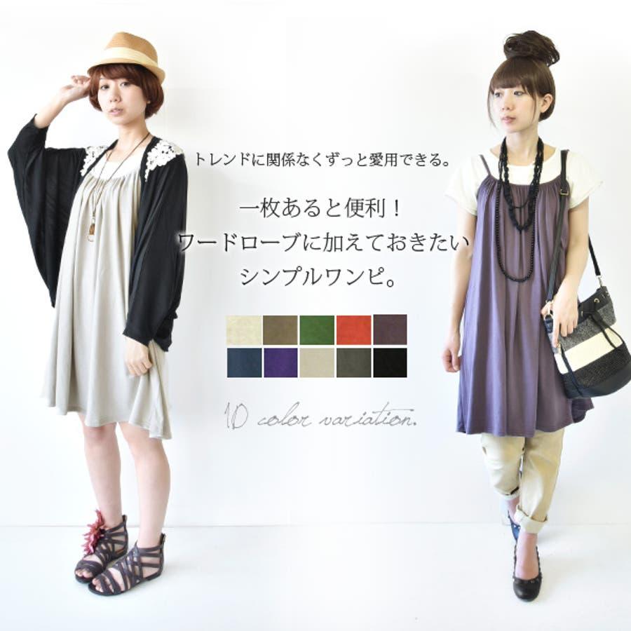 【and it_】ベーシックギャザーフレアコットンキャミワンピース【10】(レディース ファッション