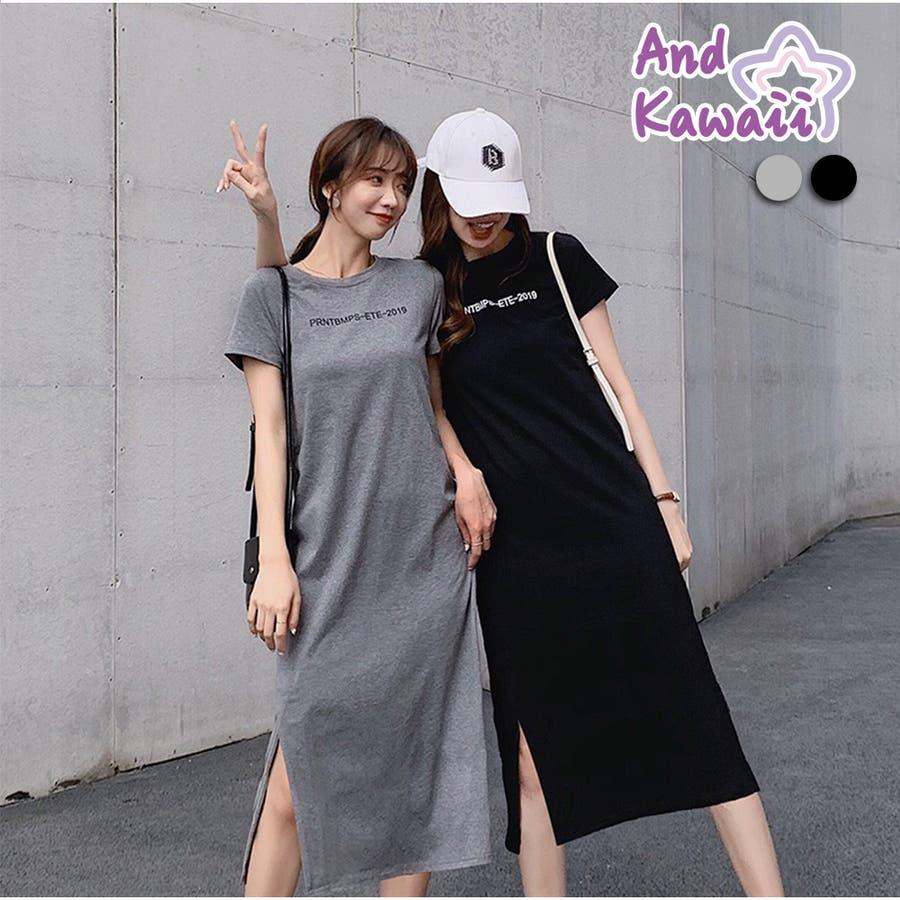 6874c718f0052 レディースファッション通販 春夏新作 クルーネック ワンピース ロング ...