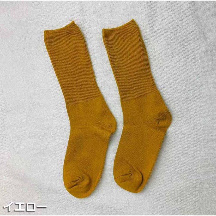リブソックス レディース 靴下 無地 綿 ソックス 通学 冷え取り くしゅくしゅお洒落 かわいい スニーカーソックス アンクルソックス 冬 靴下 暖かい 大人 2