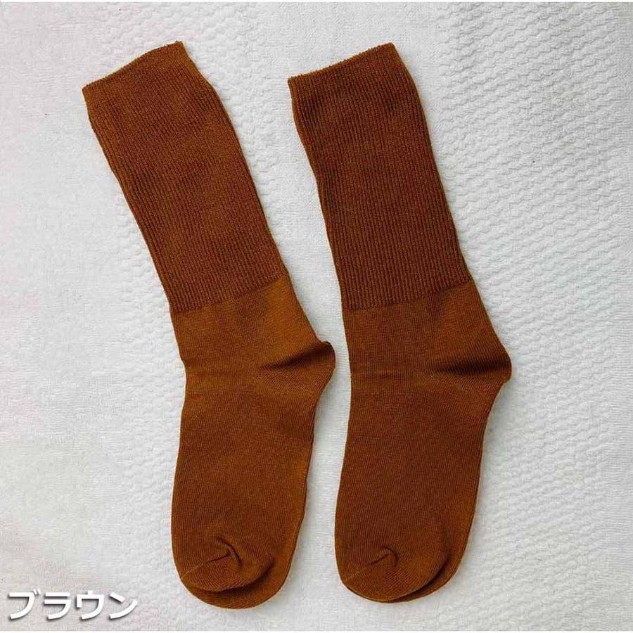 リブソックス レディース 靴下 無地 綿 ソックス 通学 冷え取り くしゅくしゅお洒落 かわいい スニーカーソックス アンクルソックス 冬 靴下 暖かい 大人 29