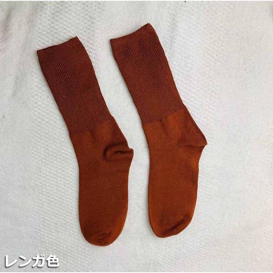 リブソックス レディース 靴下 無地 綿 ソックス 通学 冷え取り くしゅくしゅお洒落 かわいい スニーカーソックス アンクルソックス 冬 靴下 暖かい 大人 108