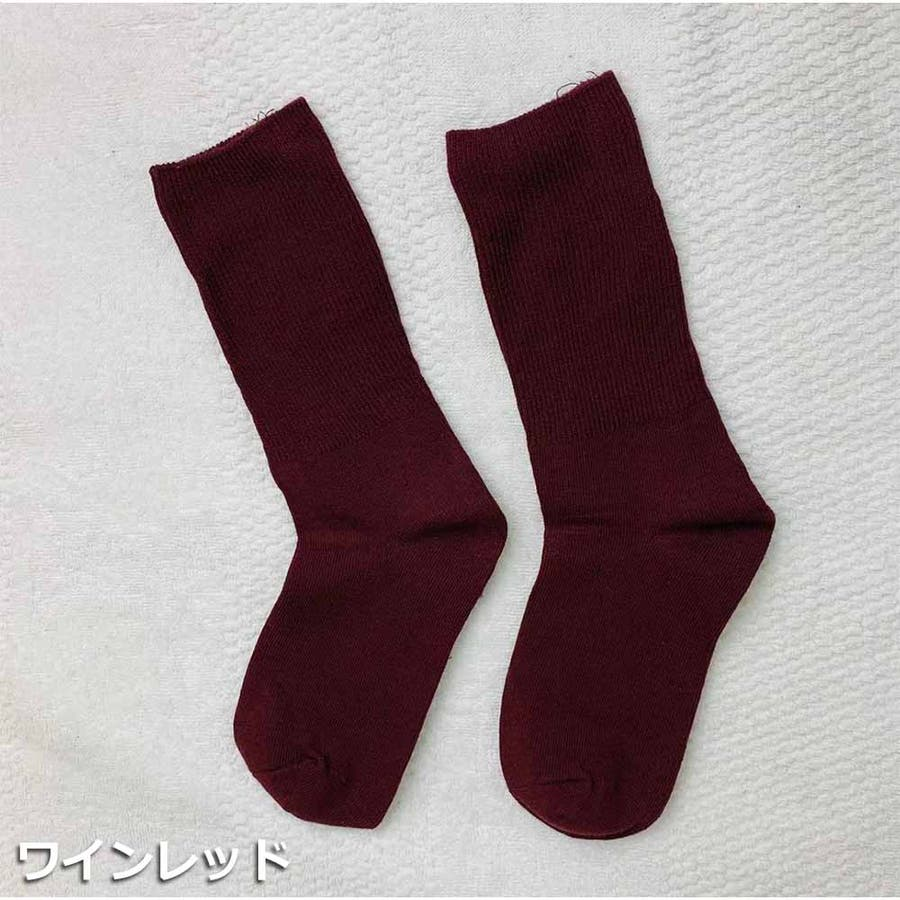 リブソックス レディース 靴下 無地 綿 ソックス 通学 冷え取り くしゅくしゅお洒落 かわいい スニーカーソックス アンクルソックス 冬 靴下 暖かい 大人 96