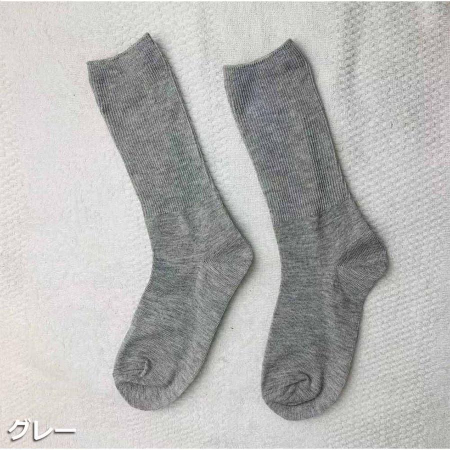 リブソックス レディース 靴下 無地 綿 ソックス 通学 冷え取り くしゅくしゅお洒落 かわいい スニーカーソックス アンクルソックス 冬 靴下 暖かい 大人 7