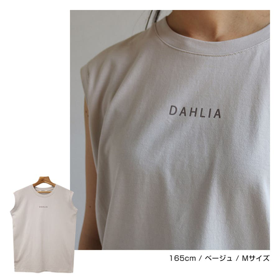 【B-4】Tシャツ カットソー ノースリーブ トップス 夏 無地 プリント シンプル カジュアル ロゴ レディース オーバーサイズ 春DAHLIA 5